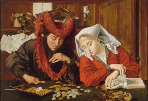 Древні кредитори